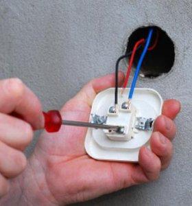 Услуги электрика, ремонт выключателей и розеток.