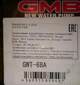 Помпа + бензиновый фильтр