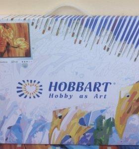 Картина по номерам.Hobbart