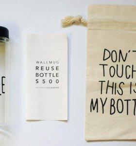 Мешок для бутылки