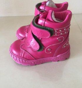 Зимние ботинки Дандино