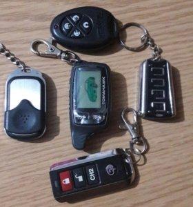 Брелки системы охраны авто