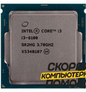 Процессоры новые и б/у