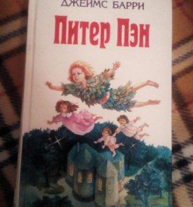"Книга ""Питер Пэн"""