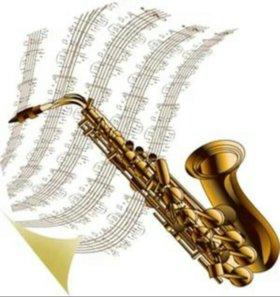Музыкальное сопровождение мероприятий