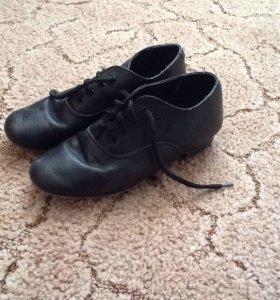 Туфли танцевальные д/мальчика