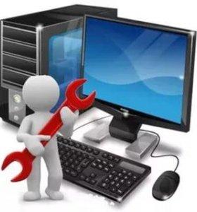 Компьютерный мастер в Монино