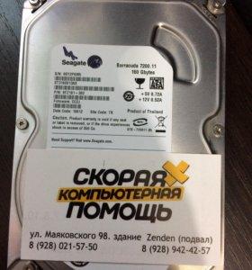 Жёсткие диски для ноутбуков и компьютеров.
