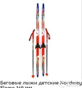 Продам лыжи, лыжные палки, лыжные ботинки
