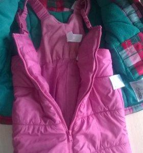 Куртка с комбинезоном можно отдельно!!!