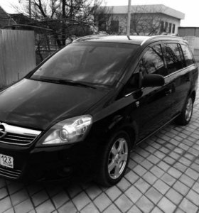 Opel Zafira в добрые руки