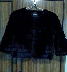 Курточка- накидка