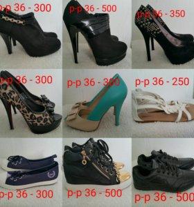Сапоги, туфли, ботинки