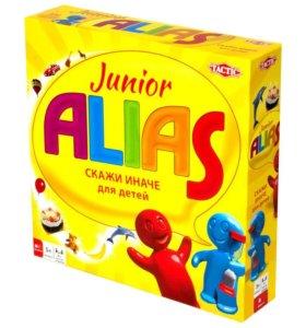 Элиас детские игры