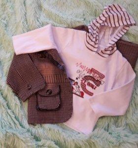 комплект пиджак и кофта