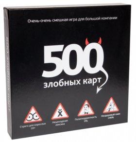 500 злобных карт игры дя вечеринки