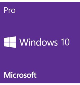 Windows 10 Pro (лицензионный ключ)