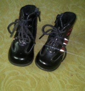 """Ботинки """"Бамбини"""""""