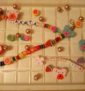 Именные браслеты, брелоки для малышей и взрослых