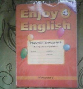 """Контрольные работы """"Иностранный язык 4 класс"""""""