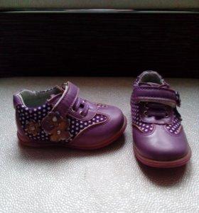 Осенние туфли для девочки
