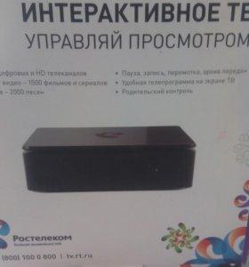 "ТВ-приставка ""Ростелеком"""