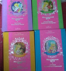 Красивые и интересные книги для девочек