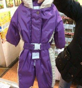 Демисезонный костюм детский