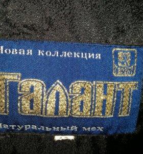 ШУБА МУТОН ПЕСЕЦ
