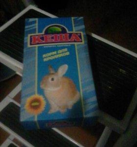 Для кролей