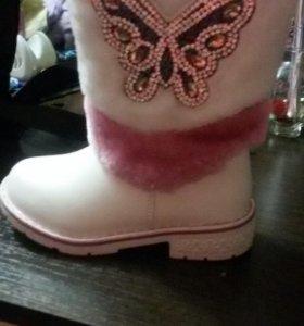 Зимний сапоги  новые!