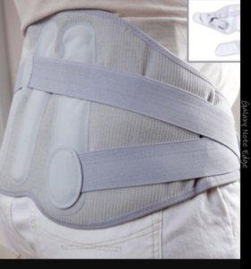 Бандаж для беременных lombamum