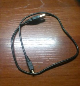 USB-проводник