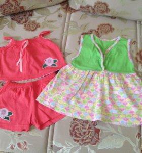 Одежда для девочки 6-8 м