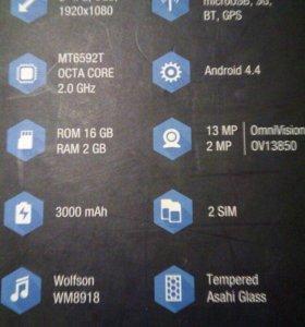 Dexp x250 OCTAVA