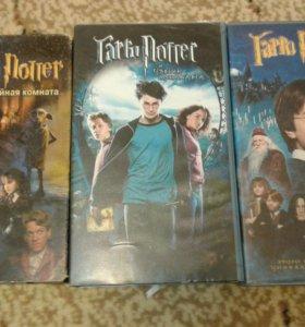 Видео-кассеты Гарри Поттер