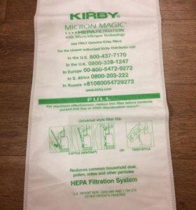 Мешки для пылесоса Кирби