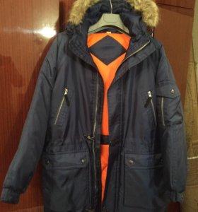 """Куртка зимняя мужская ,,Аляска"""""""