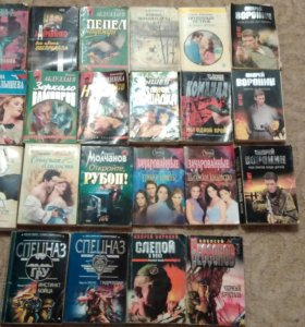 Книги много