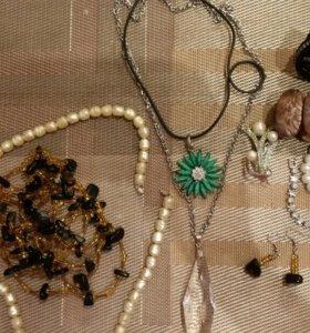 Украшения. Бусы, браслеты, серьги, кулоны.
