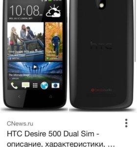 Продам телефон htc desire 500
