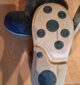 Зимние детскте ботиночки