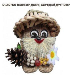 Занятие по русскому языку
