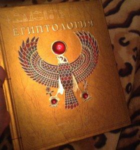 Книга по египтологии