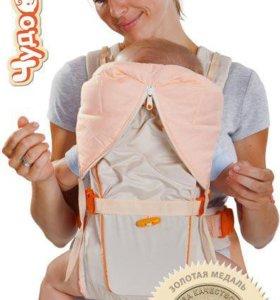 Анатомический универсальный рюкзак кенгуру