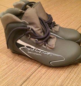 Ботинки лыжные женские 36 р-р