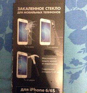 Чехол и стекло для iPhone 6/6s