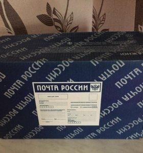 Новая коробка для отправки почты