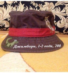 Ветровка, толстовка 92-98
