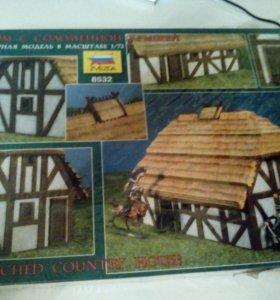 Дом с соломенной крышей(сборная)